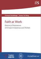 China Christian 5: Faith at Work. Directory of Christian Entrepreneurs and Workers
