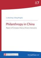 China Ethics 7: Philanthropy in China