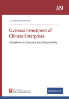 CHINA ETHICS 9: Overseas Investment of Chinese Enterprises